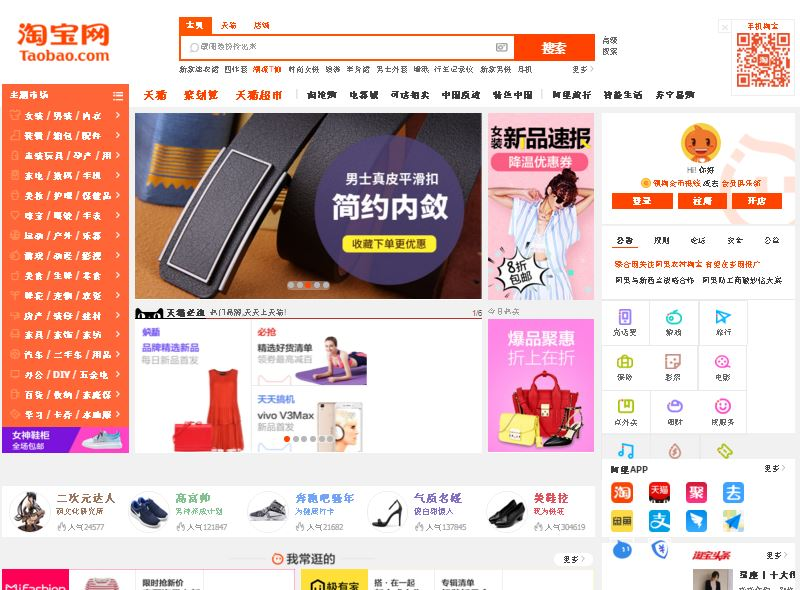 In the news: E-commerce sites get new tax rates, the NDRC eases outbound investments, a Chinese electric car maker beefs up and social insurance payments are lowered