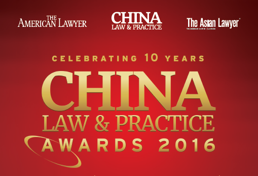 China Law & Practice Awards 2016: Finalists announced