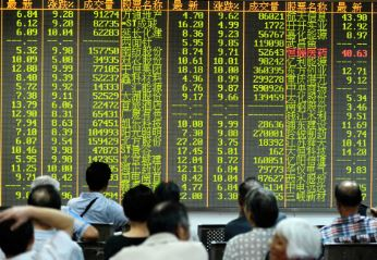 Global private funds poised to enter China market