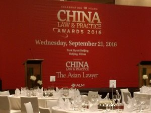 The China Law & Practice Awards 2016 fetes the industry's finest