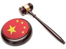 China question: How do I select the best court to hear my case?