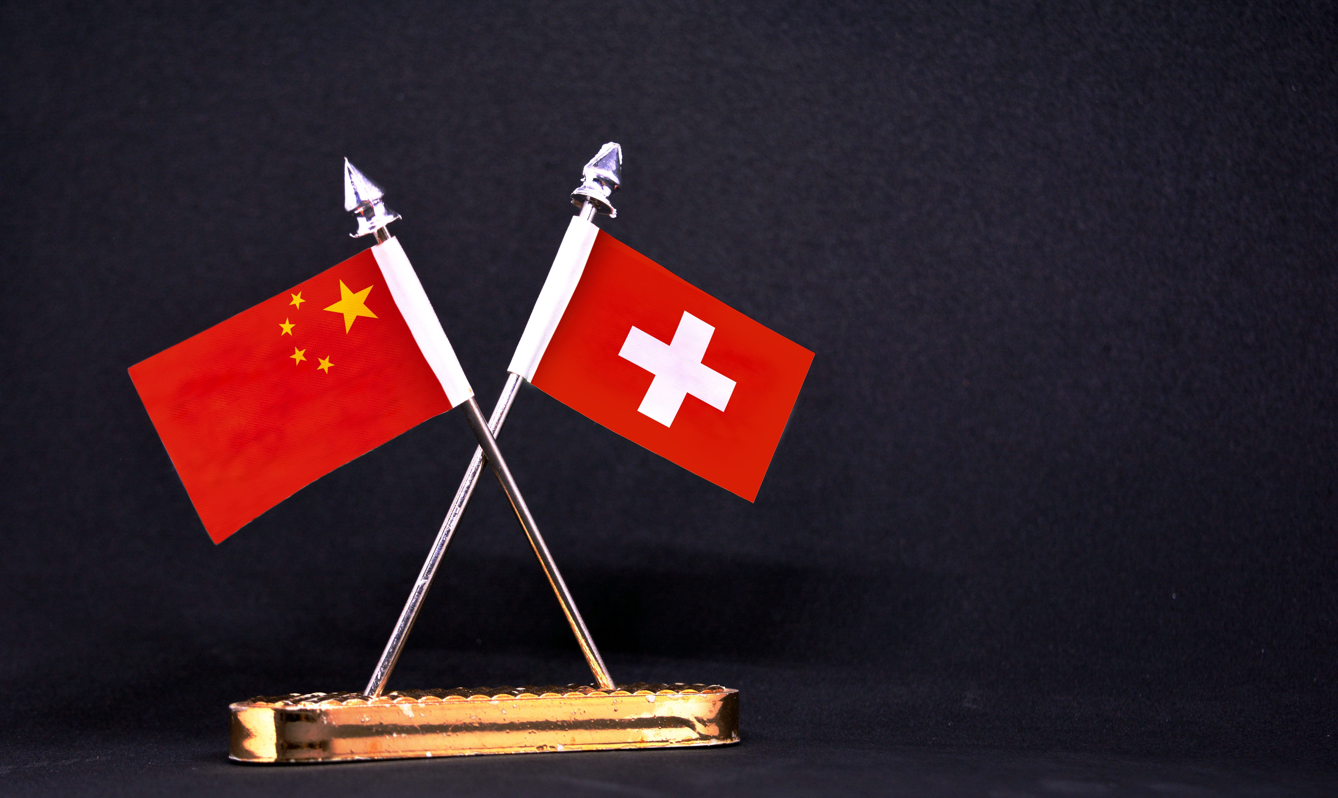China Outbound Investment Guide 2018 — Switzerland