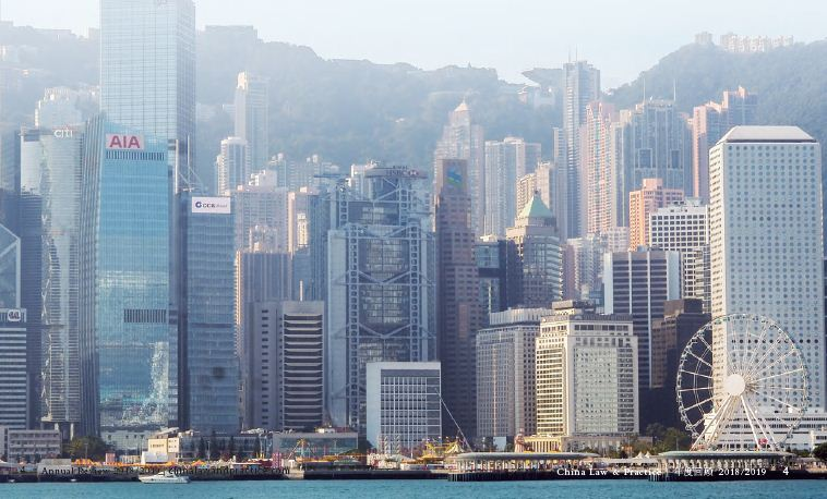 The Outlook for the Mainland and Hong Kong Capital Markets in 2019