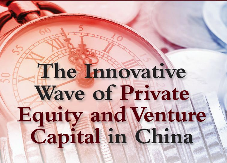 The Innovative Wave of Private Equity and Venture Capital in China