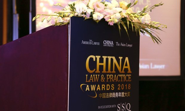 Entries Open for China Law & Practice Awards 2019