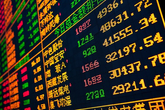 Shanghai-London Stock Connect Goes Live With Huatai Securities Debut