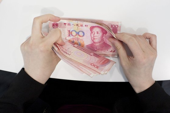 renminbi bank notes