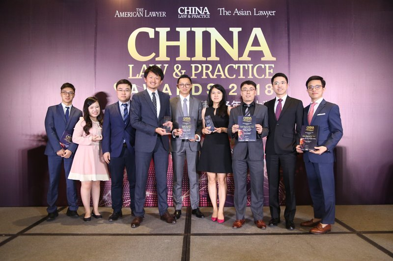 Finalists Announced for China Law & Practice Awards 2019