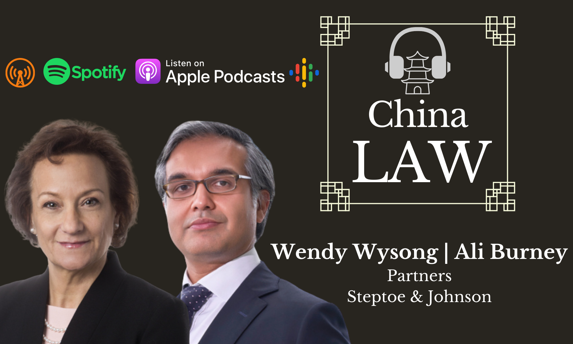 Podcast #9: What Does Hong Kong's Special Trade Status Really Mean?