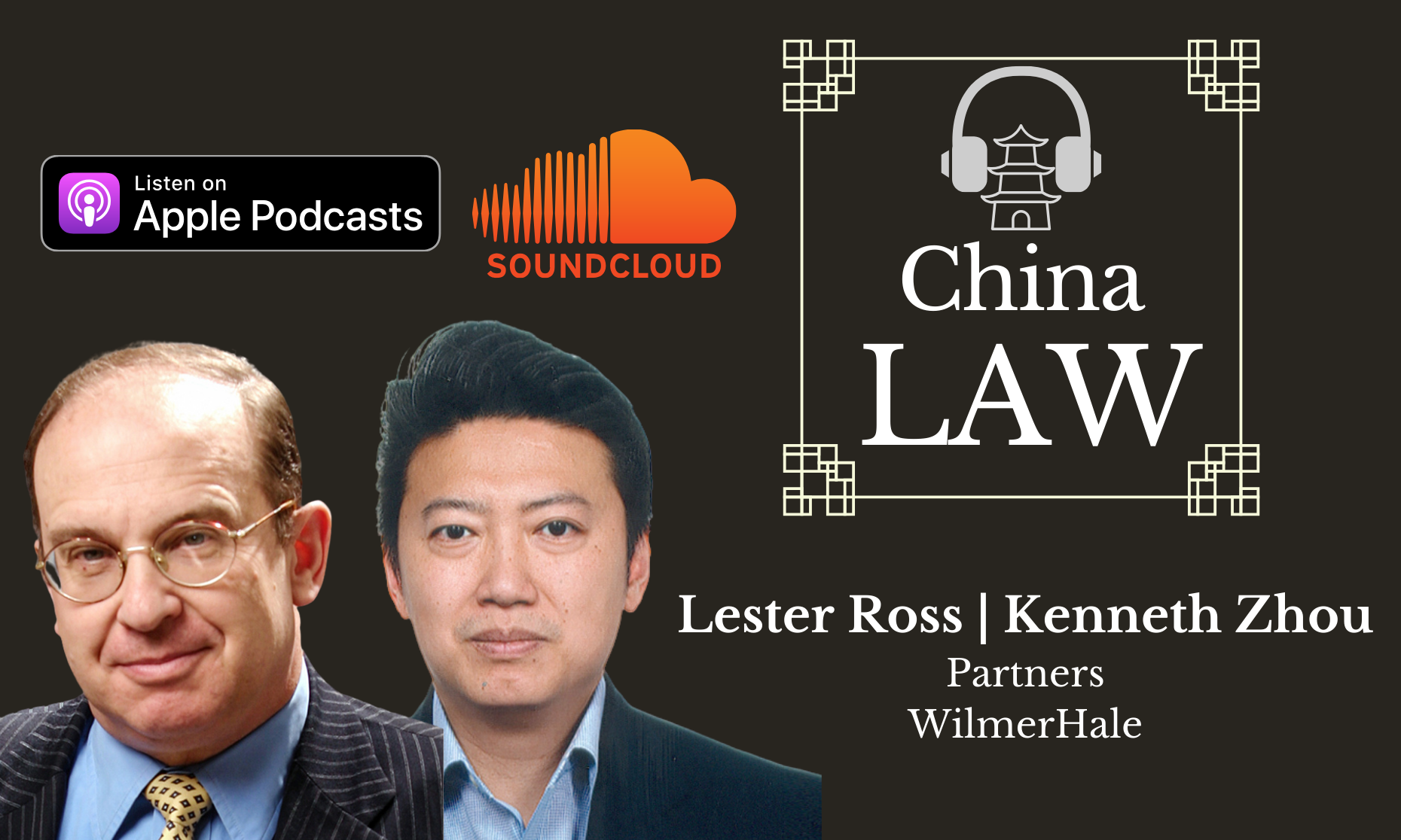 Podcast #8: The Unreliable Entity List, China's Tit-for-Tat Retaliation