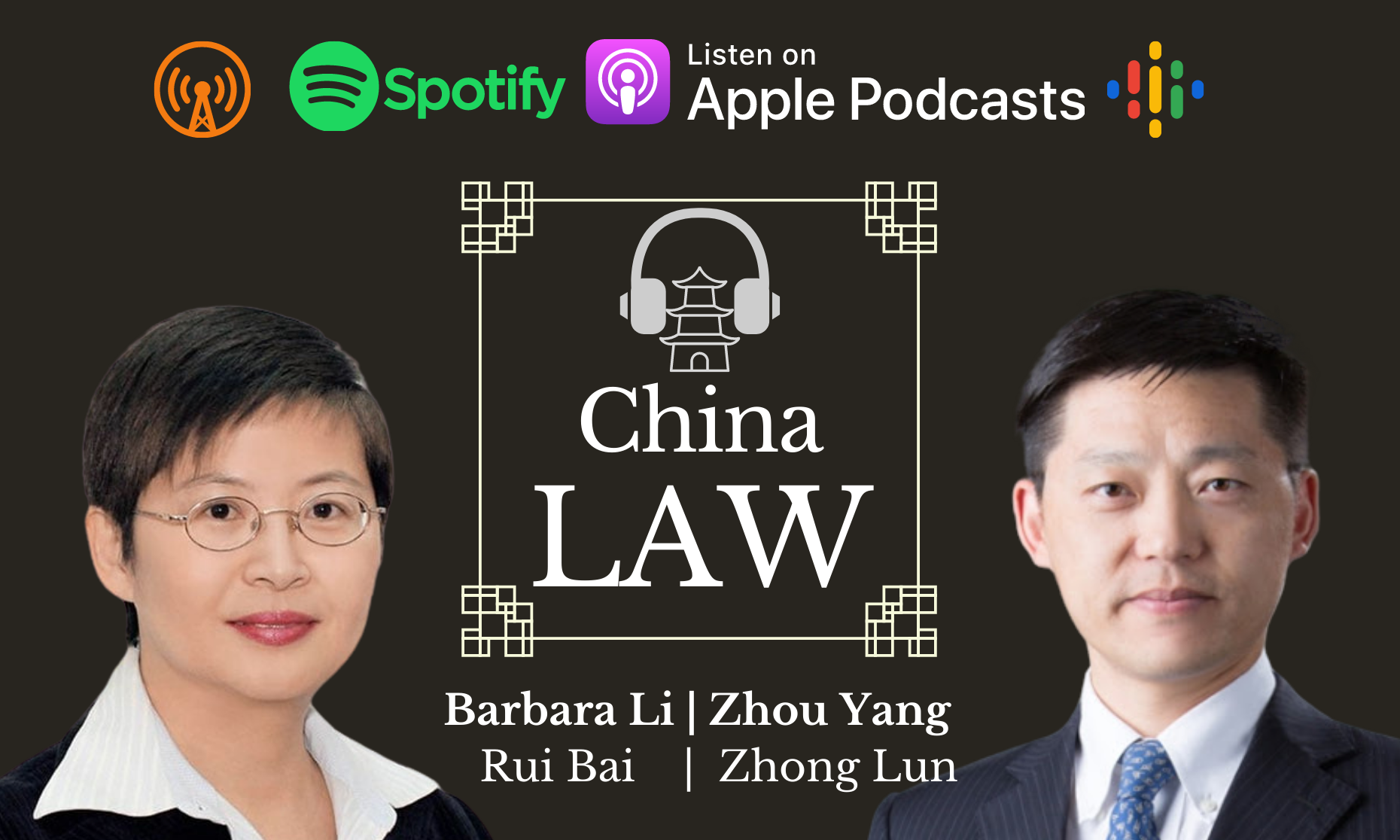 Podcast #12: How China's Cybersecurity Review Poses Challenges to Foreign Suppliers