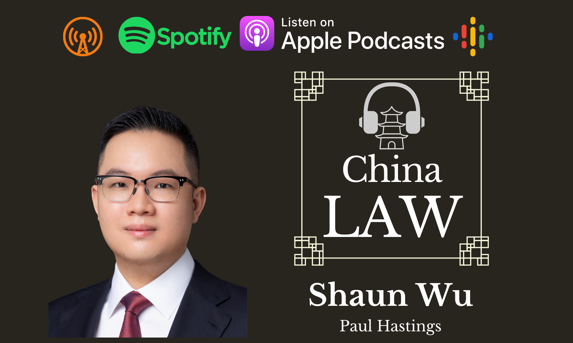 Podcast #13: The Challenges of Regulating US-Listed Chinese Companies