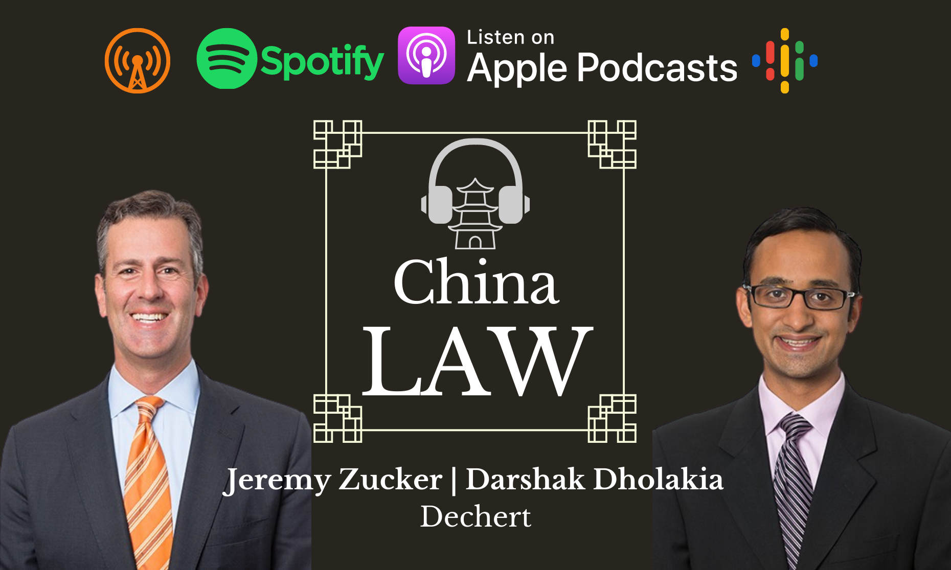 Podcast #14: CFIUS and its Impact on Chinese Investment in the US