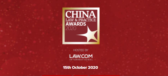 China Law & Practice Awards 2020