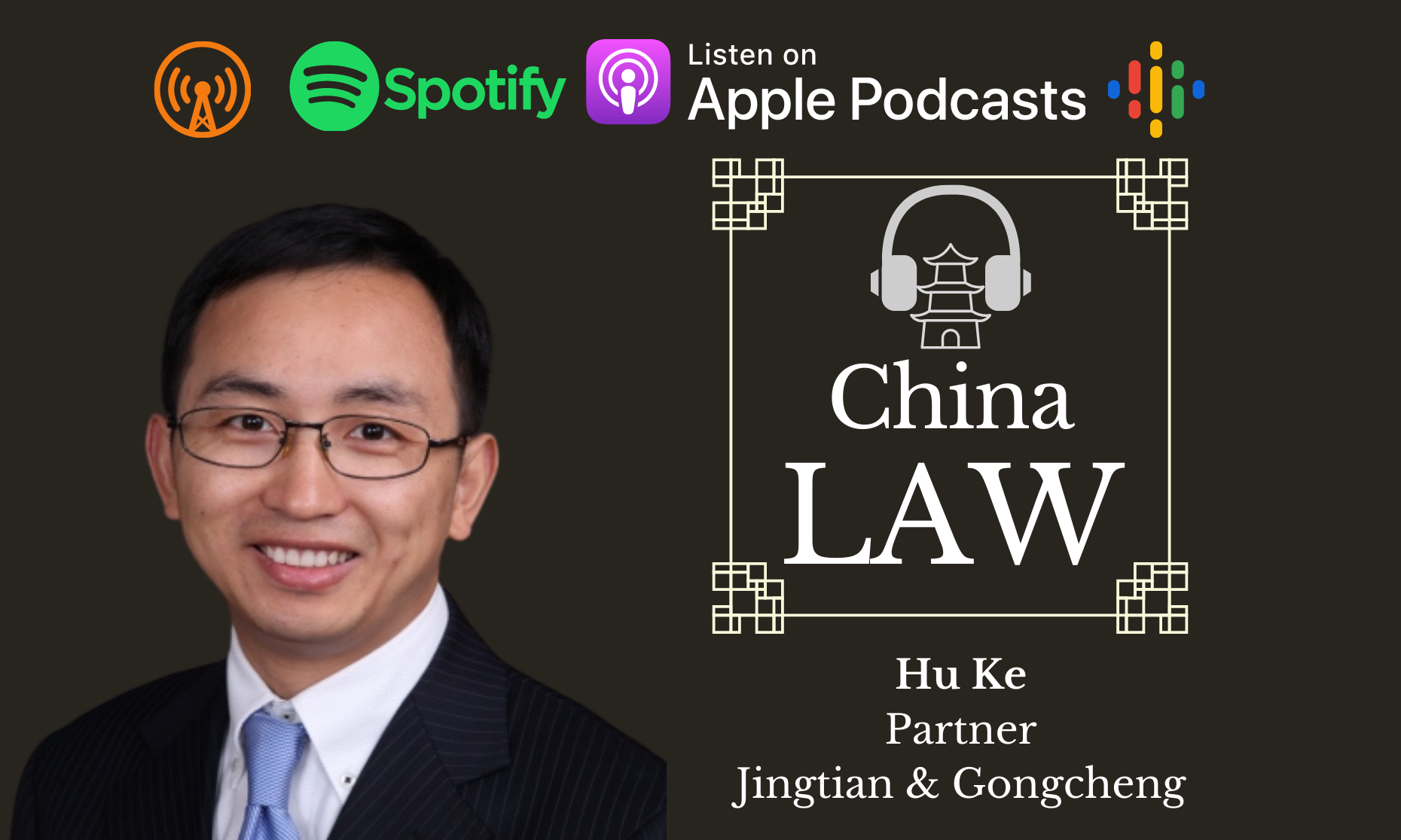 Podcast #17: Arbitration in China and its Growing Internationalization