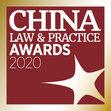 China Law & Practice Announces Awards 2020 Winners