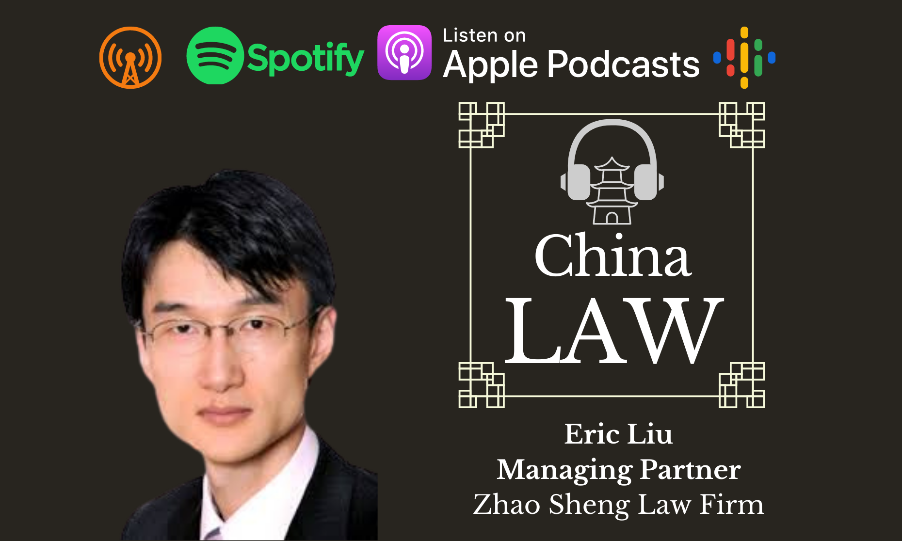 Podcast #19: The Future of Foreign Investment in Shenzhen's Financial Sectors - Eric Liu, Zhao Sheng