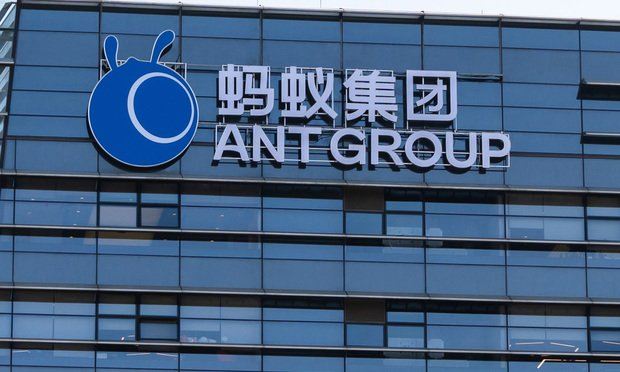 In the News: Ant IPO Suspension; Financial Holding Leadership; Carbon Trading Measures