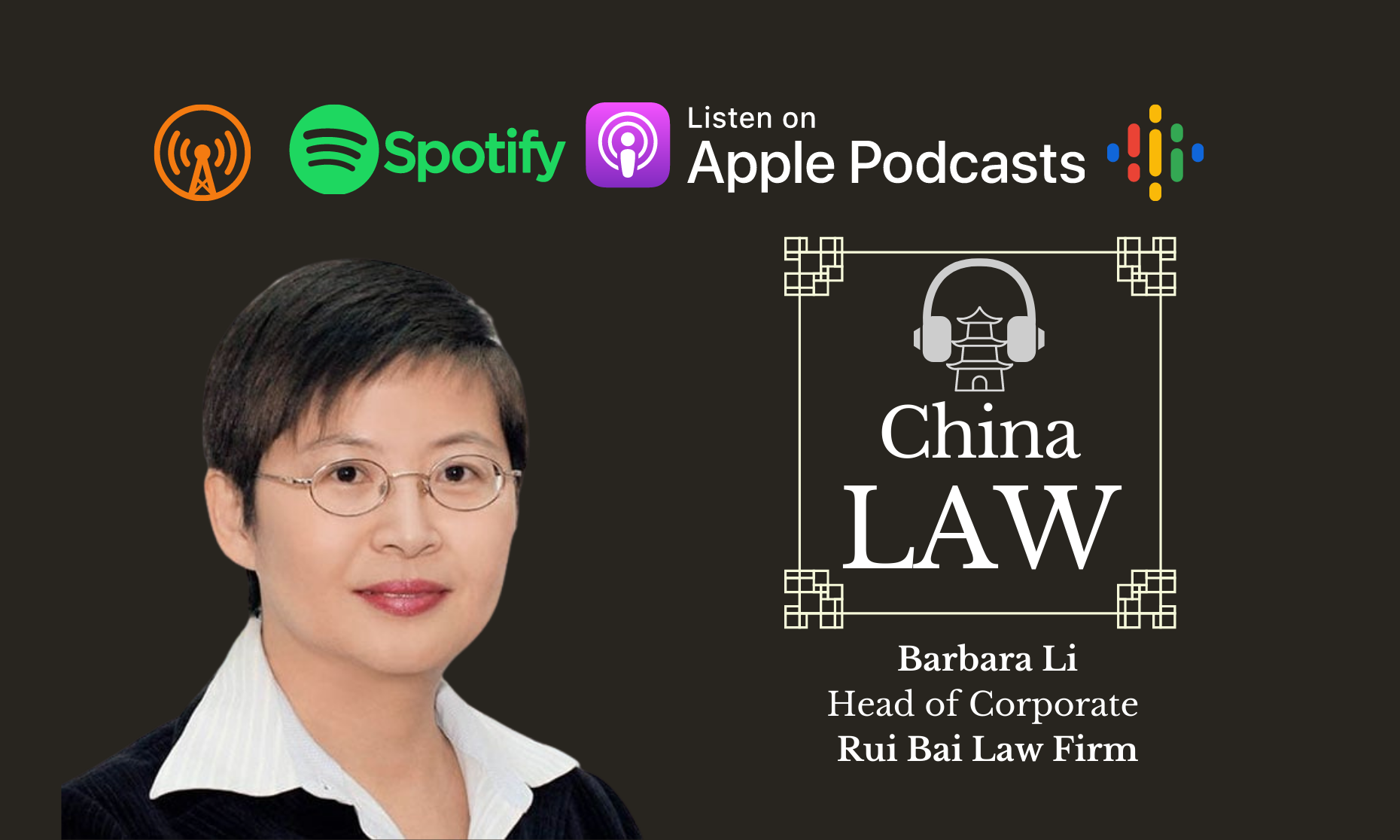 Podcast #23: China's First Comprehensive Personal Data Law - Barbara Li, Rui Bai Law Firm
