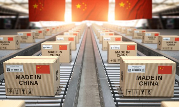 A Brief Introduction to the PRC Export Control Law