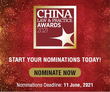 China Law & Practice Awards 2021 - Nominations Open